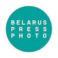 «Пресс-фото Беларуси – 2015» / фотоконкурс