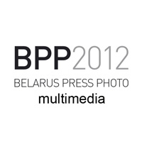 «Пресс-фото Беларуси - мультимедиа» / конкурс
