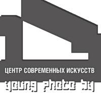 Конкурс для молодых фотографов от Центра Современных Искусств (Минск)