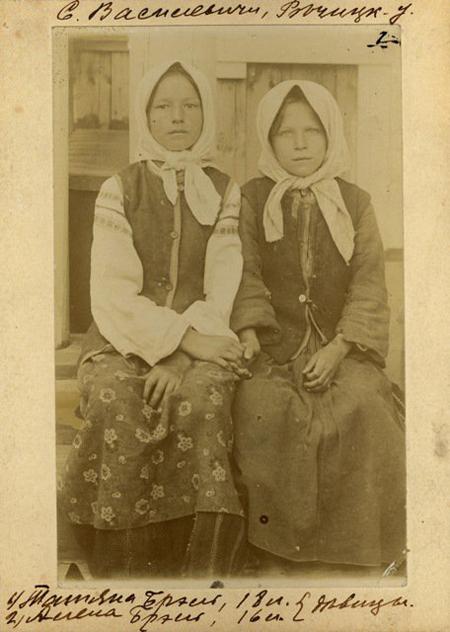 У Вільні адбудзецца прэзентацыя рарытэтнага фотаальбома пра беларусаў