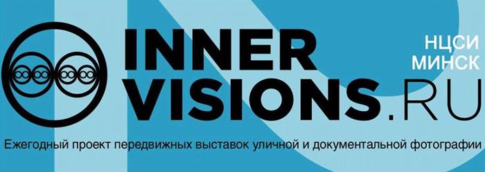 INNERVISIONS 2016: программа второго сезона