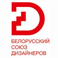 Выставка фотографии и графики «Монохром»
